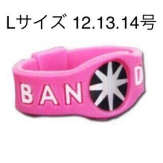 バンデル  リング Lサイズ ピンク(リング(指輪))