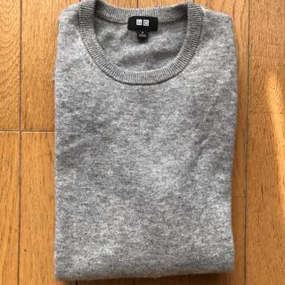 UNIQLO - ユニクロ カシミヤクルーネックセーター sサイズ グレー