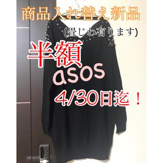 エイソス(asos)のasos 綿ニットセーター黒<13>フリーサイズ  (ニット/セーター)