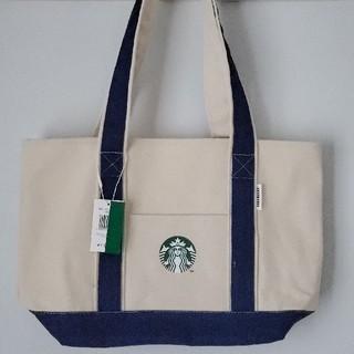スターバックスコーヒー(Starbucks Coffee)のスタバ福袋2020 トートバッグのみ(ノベルティグッズ)