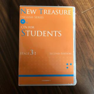 New Treasure stage3(語学/参考書)