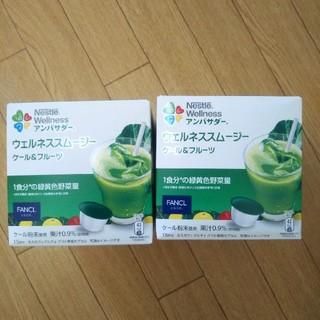 ネスレ(Nestle)のウェルネス スムージー ケール&フルーツ ネスカフェ(青汁/ケール加工食品)