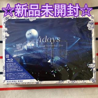 ノギザカフォーティーシックス(乃木坂46)の乃木坂46 7th birthday live 完全生産限定 豪華盤(アイドル)