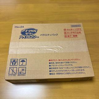 ネスレ(Nestle)のアイソカル ハイカロリーゼリー 20個(その他)