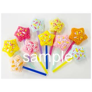 【sample】キャンディ(知育玩具)