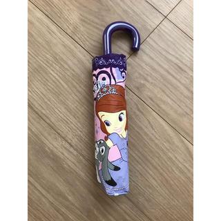 ディズニー(Disney)の新品未使用 ソフィア 折り畳み傘(傘)