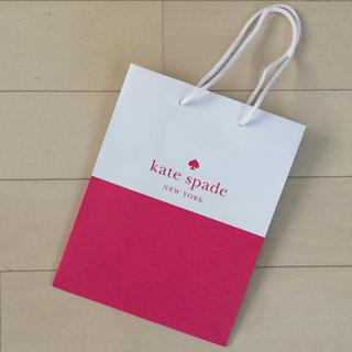 kate spade new york - ケイトスペード♡ショッパー、ショップバッグ