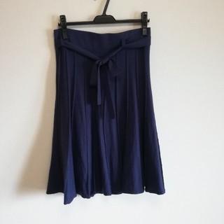 トゥモローランド(TOMORROWLAND)のトゥモローランドballsey スカート(ひざ丈スカート)