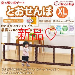 日本育児 - 日本育児 とおせんぼ XL