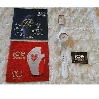 アイスウォッチ(ice watch)のアイスウォッチ (腕時計)