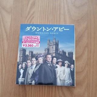 新品未開封★ダウントン・アビー シーズン1 バリューパック DVD(TVドラマ)