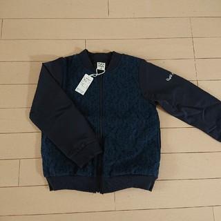 ナルミヤ インターナショナル(NARUMIYA INTERNATIONAL)の新品 ネイビー☆ブルゾン120(ジャケット/上着)