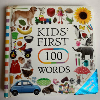 KIDS' FIRST 100 WORDS ワールドワイドキッズ ベネッセ(絵本/児童書)