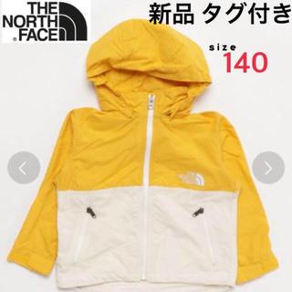 ザノースフェイス(THE NORTH FACE)の新品 タグ付き  ノースフェイス コンパクトジャケット キッズ(ジャケット/上着)