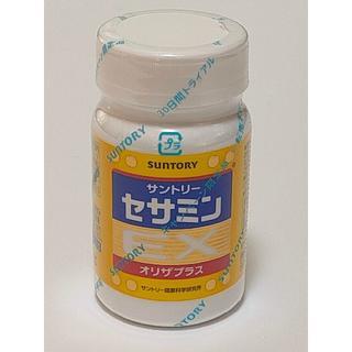 サントリー(サントリー)のサントリー セサミンEX 90粒(ビタミン)