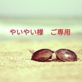 【やいやい様 ご専用】ビス リング  石あり ホワイト   セット(リング(指輪))
