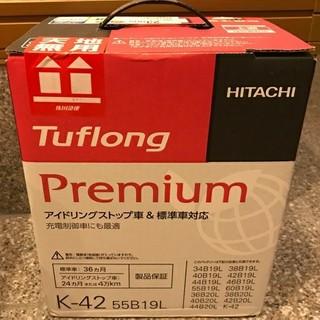 ヒタチ(日立)のHITACHI バッテリー K-42 55B19L M-42 40B19L(メンテナンス用品)