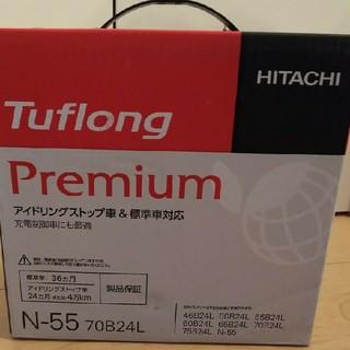 ヒタチ(日立)のHITACHI バッテリー N-55 70B24L 55B24L 46B24L(メンテナンス用品)