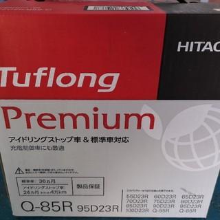 ヒタチ(日立)のHITACHI バッテリー Q-85R 95D23R 55D23R 60D23R(メンテナンス用品)