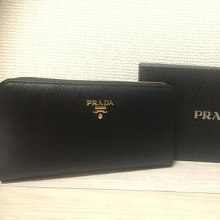プラダ(PRADA)のPRADA プラダ長財布 ブラック(財布)