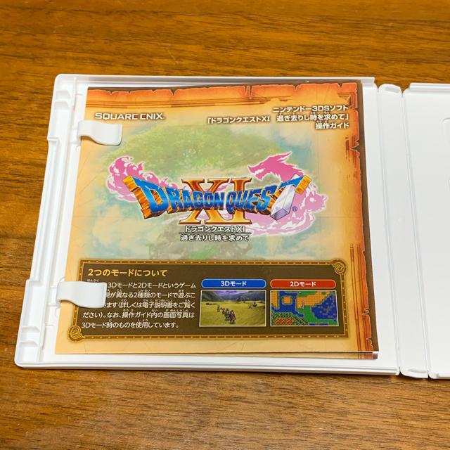 SQUARE ENIX(スクウェアエニックス)のドラゴンクエストXI 過ぎ去りし時を求めて 3DS エンタメ/ホビーのゲームソフト/ゲーム機本体(携帯用ゲームソフト)の商品写真