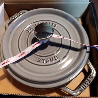 ストウブ(STAUB)のストウブ ココット 18cm ラウンド グレー 国内正規品(鍋/フライパン)
