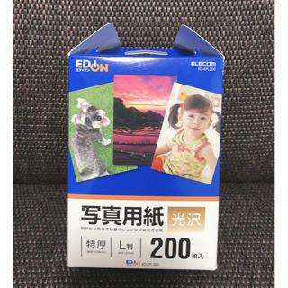 エレコム(ELECOM)のELECOM 写真用紙 光沢 特厚 L判200枚入り(写真)