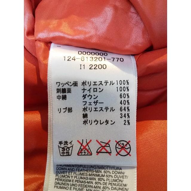 TOMMY HILFIGER(トミーヒルフィガー)の【美品です】【最終格安価格】トミーフィルフィガー ダウンベスト レディースのジャケット/アウター(ダウンベスト)の商品写真