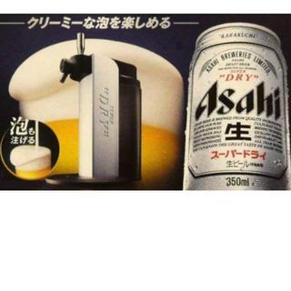 アサヒ - アサヒ スーパードライ クリーミー 缶 サーバー