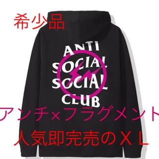 アンチ(ANTI)のアンチソーシャルソーシャルクラブ コラボフラグメントパーカー(パーカー)