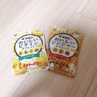 タイショウセイヤク(大正製薬)のパブロンのおいしいタブレット(ビタミン)