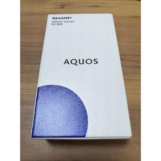 アクオス(AQUOS)のAQUOS sense2 アッシュイエロー(スマートフォン本体)