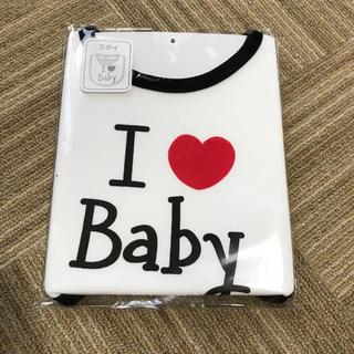 シマムラ(しまむら)の【新品】I love babyスタイ(ベビースタイ/よだれかけ)
