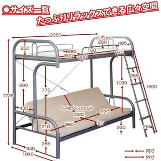 ロフトベッド パイプ 二段ベッド 下段ソファー リクライニング 収納2個付(ロフトベッド/システムベッド)