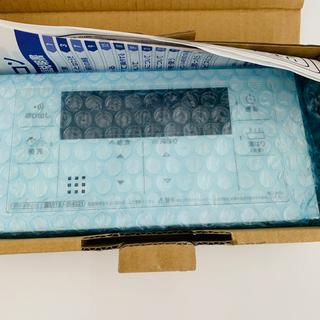 リンナイ(Rinnai)のリンナイ Rinnai 給湯器 浴室リモコン BC-145V 給湯専用 (その他)