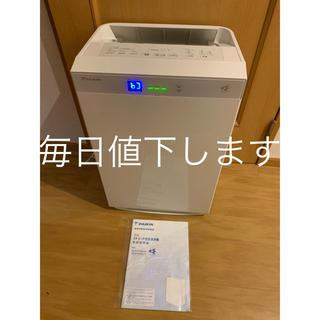 ダイキン(DAIKIN)のダイキン  DAIKIN 空気清浄機 MCK70TE4 加湿空気清浄機(空気清浄器)
