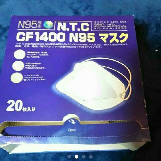 フィット マスク 小さめ 、 マスク N95規格の通販 by タニ