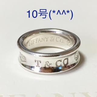ティファニー(Tiffany & Co.)のティファニー1837リング 10号(*^^*)(リング(指輪))