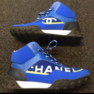 シャネル(CHANEL)のCHANEL メンズ 40サイズ スニーカー 青 ブルー ハイカット クルーズ(スニーカー)
