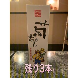 菊芋焼酎 菊ちゃん(焼酎)