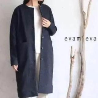 エヴァムエヴァ(evam eva)の最終値下げ evam eva プレスウールコート 2015 チャコールグレー(ロングコート)