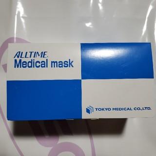 マスク 30枚の通販