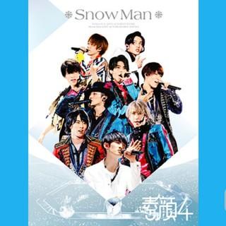 Johnny's - 「素顔4」Snow Man盤♡スノ