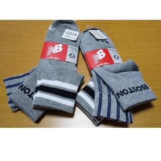 ニューバランス(New Balance)の新品 NB ニューバランス 靴下 23~25センチ 6足 定価2156円(ソックス)