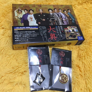 アラシ(嵐)の大奥<男女逆転> 豪華版Blu-ray Blu-ray 初回盤(日本映画)
