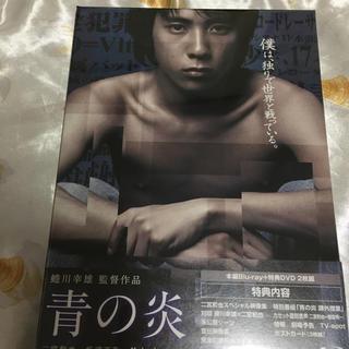 アラシ(嵐)の青の炎 Blu-ray Blu-ray 未開封品(日本映画)
