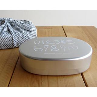 ミナペルホネン(mina perhonen)のクラスカ❁ワタナベマキさんと一緒に作った ドーのアルミ弁当箱 大と小(弁当用品)