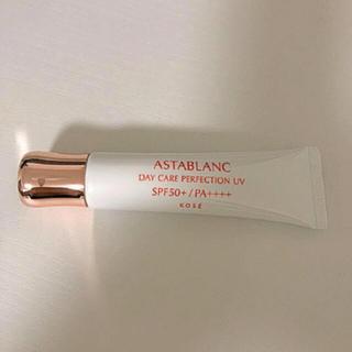 アスタブラン(ASTABLANC)のアスタブラン 美容液(美容液)