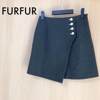 ファーファー(fur fur)の美品 FURFUR ファーファー レディース 巻きスカート M L ミニスカート(ミニスカート)
