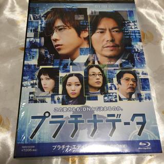 アラシ(嵐)のプラチナデータ Blu-ray プラチナ・エディション Blu-ray(日本映画)